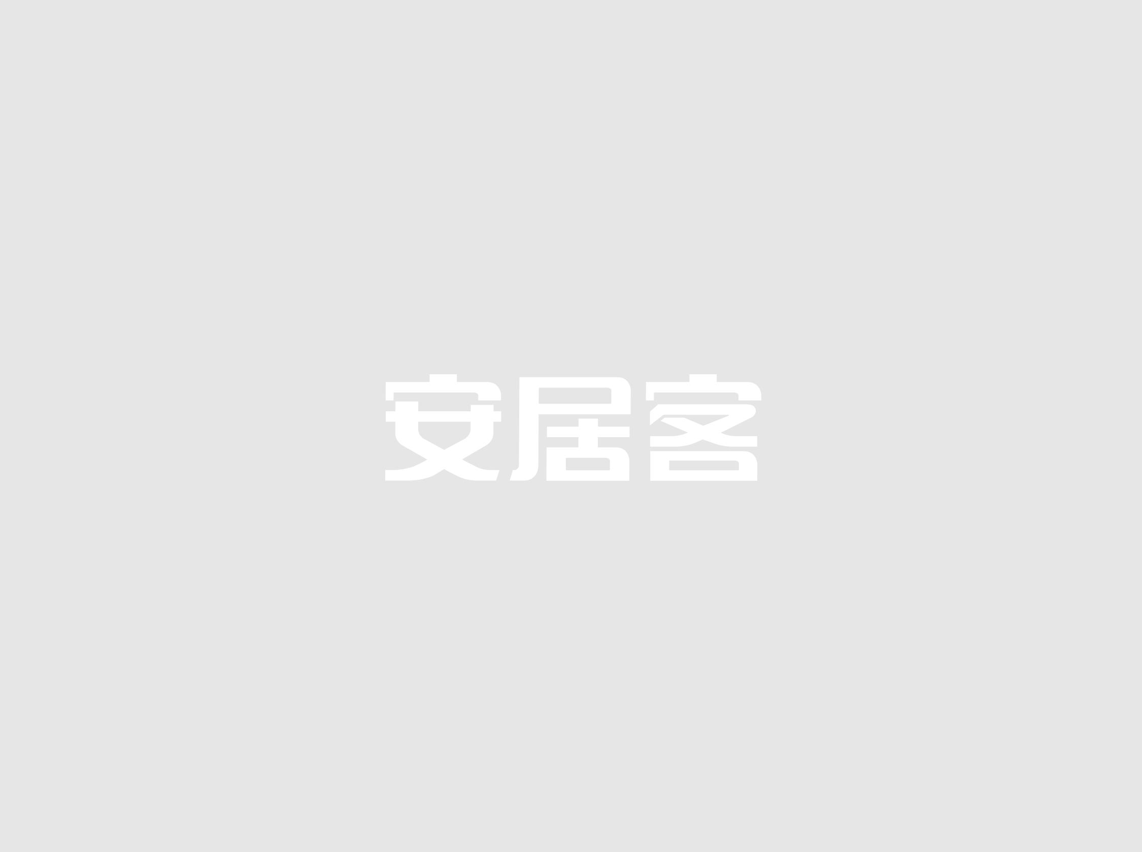 松泉公寓3室1厅60.9㎡411万二手房图片